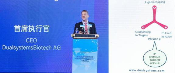 Dualsystems wins the 3rd price at the Sino-Europe Innovation Week in Healthcare Technology